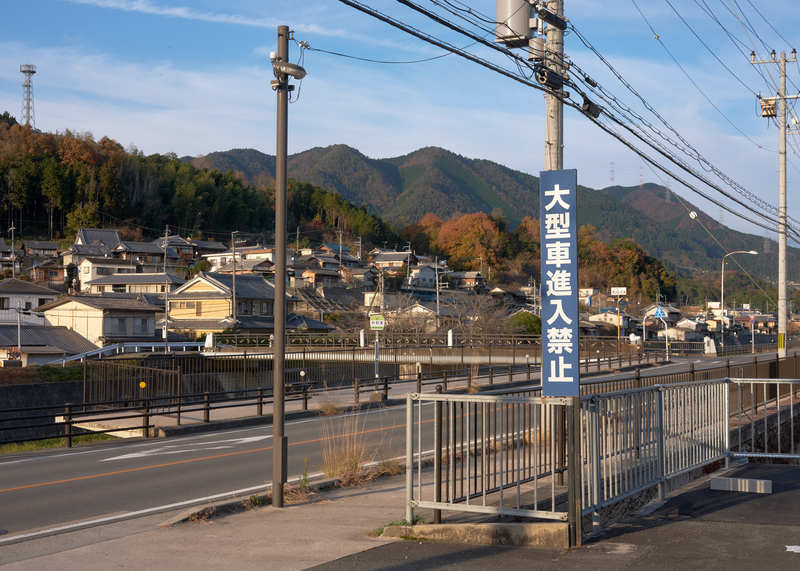 A small town in rural Japan.