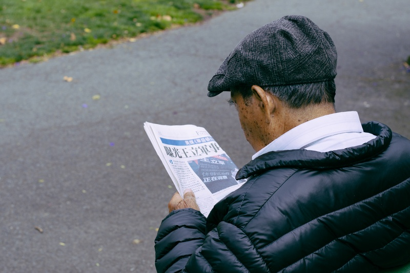 Homme Lecture Journal